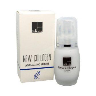 סרום ניו קולגן לפנים –    Anti Aging Serum – סדרת NEW COLLAGEN