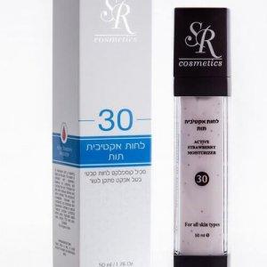 לחות אקטיבית תות עם הגנה SPF30 -סדרת תכשירי לחות ושיקום העור
