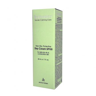קרם הגנה קליל – SPF50 Non-Oily Protective Day Cream – סדרת ברבדוס
