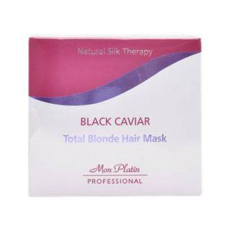 מסכה סילבר Black Caviar Total Blonde