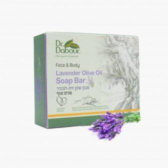 סבון מוצק – לבנדר – סדרת היגיינה