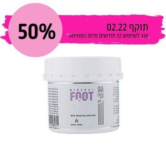 בלזם לכף הרגל – Mineral Foot Balsam – סדרת לגוף ולשיער  – בתוקף עד 2/22