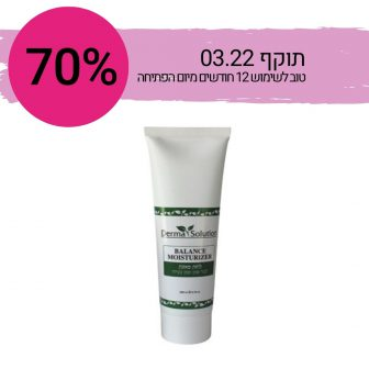 לחות מאזנת לעור שמן ובעייתי  200ML- balance moisturizer – בתוקף עד 3/22