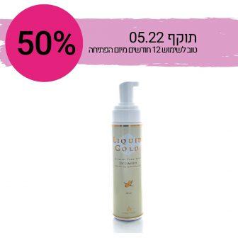 סבון קצף ניקוי הגייני ואינטימי –Liquid Gold Intimild Foam Wash – בתוקף עד 5/22